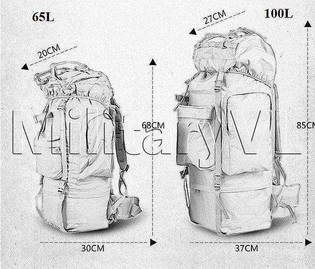 Рюкзак бундесвер